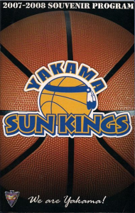 2007-08 Yakama Sun Kings Program